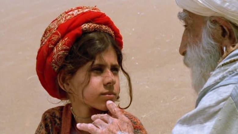 Watch Bab'Aziz 2005 Online tinyzonehd