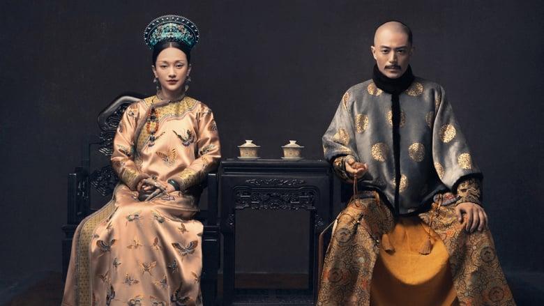 مشاهدة مسلسل Ruyi's Royal Love in the Palace مترجم أون لاين بجودة عالية