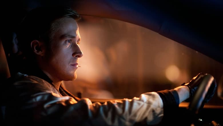 Still from Drive