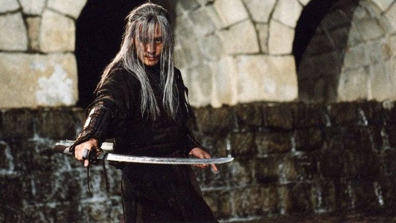 Sword+in+the+Moon+-+La+spada+nella+Luna