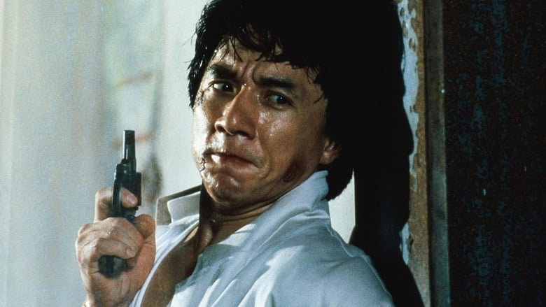 Police Story 3 : Supercop (1992)