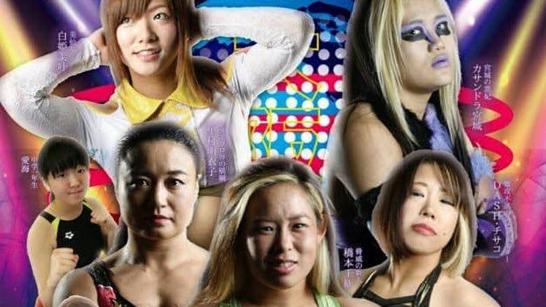Film Sendai Girls Joshi Puroresu Big Show In Osaka Completamente Gratuito