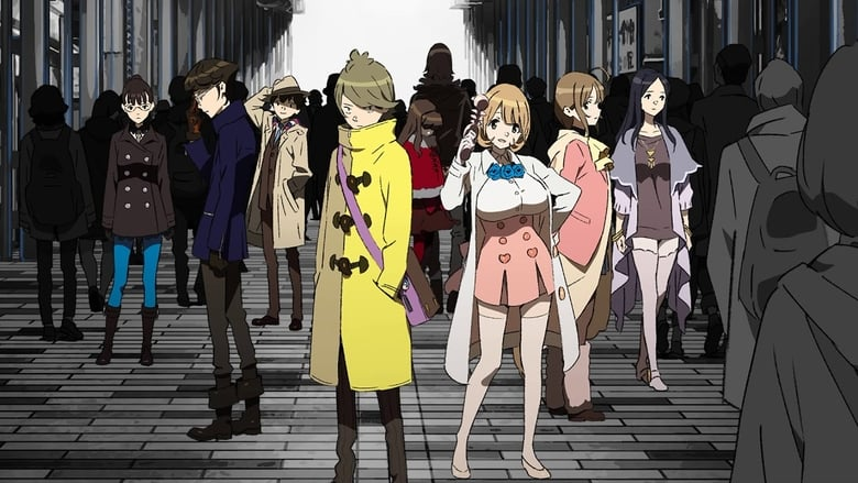 Occultic%3BNine