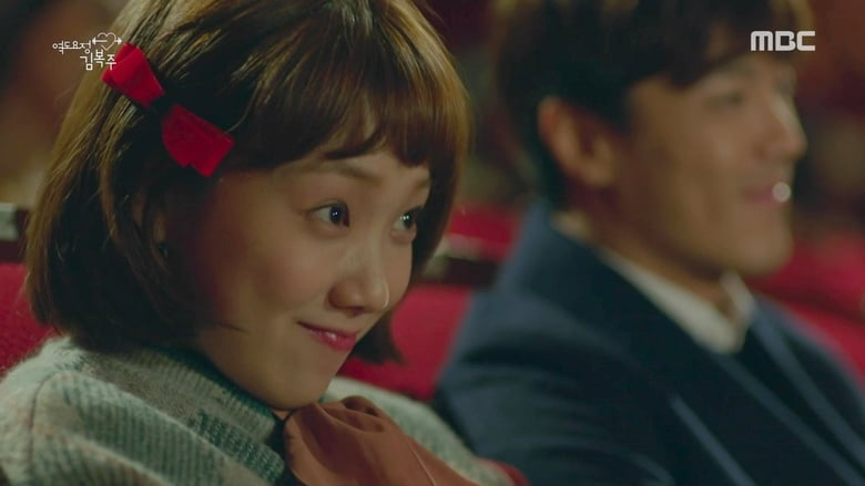 Weightlifting Fairy Kim Bok-Joo Season 1 Episode 5