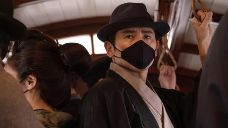 مشاهدة فيلم Ryuukou Kanbou 2021 مترجم أون لاين بجودة عالية