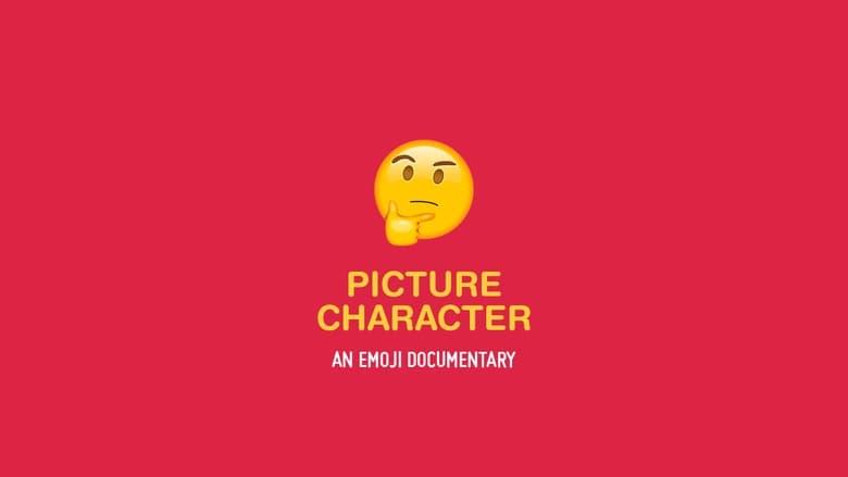 فيلم The Emoji Story 2020 مترجم اونلاين