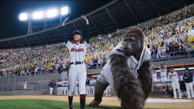 Voir L'incroyable Mr. Go en streaming vf gratuit sur StreamizSeries.com site special Films streaming