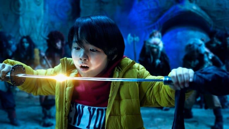 فيلم The Great Yokai War –Guardians– 2021 مترجم اونلاين