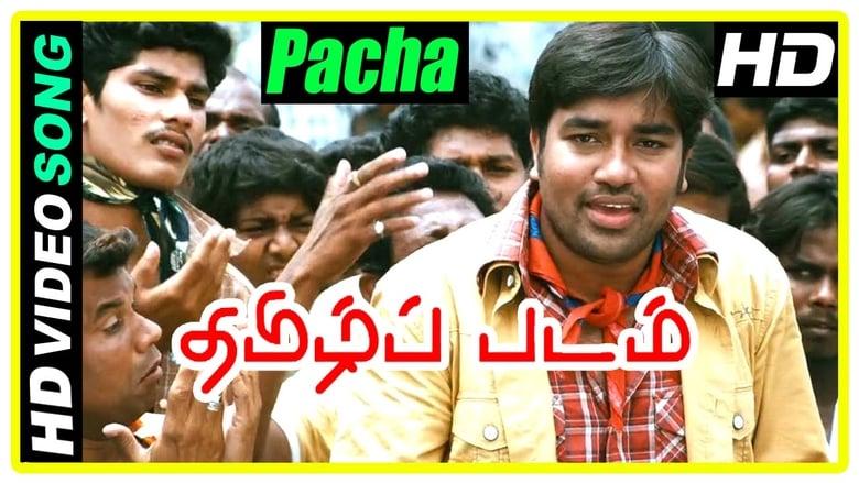 Thamizh Padam 2010 Full movie download HD