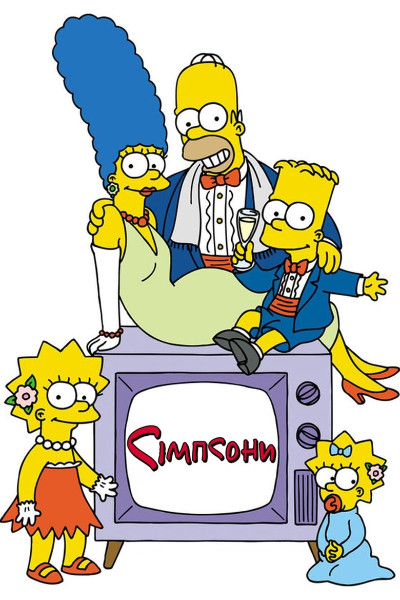 Poster for Serial The Simpsons