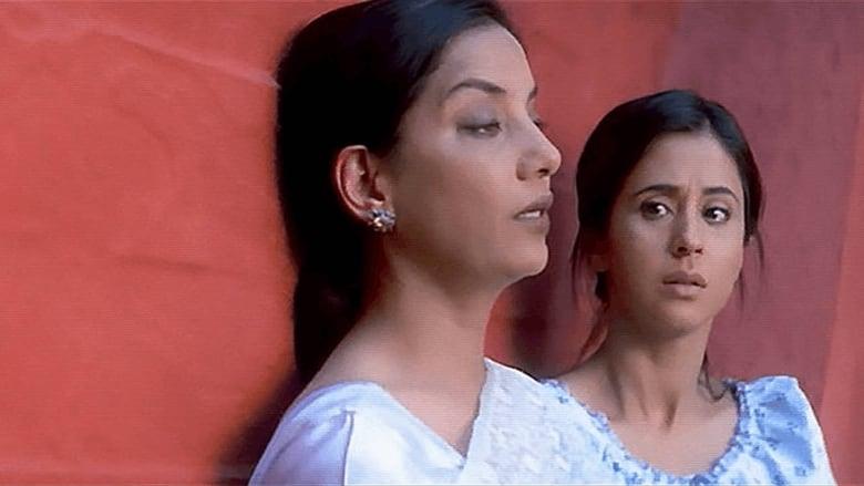 Film Tehzeeb Ingyenes Online