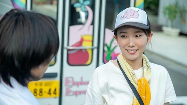 مشاهدة مسلسل Sono Goen, Otodoke Shimasu مترجم أون لاين بجودة عالية