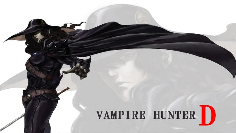 Vampire Hunter D : Chasseur de vampires (1985)
