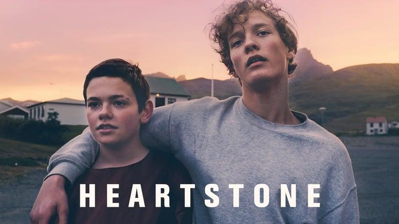 مشاهدة فيلم Heartstone 2016 مترجم أون لاين بجودة عالية