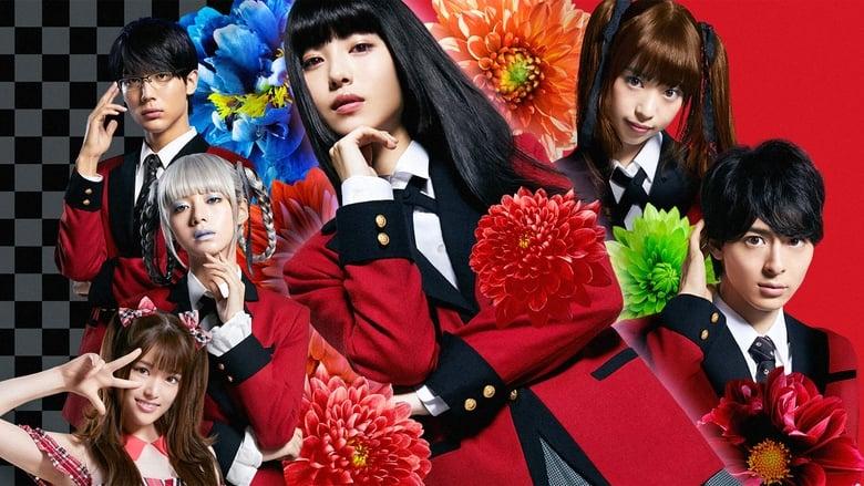 Online Download Anime Tong Ling Fei English Sub: Kakegurui Season 2 Live Action Sub Indo