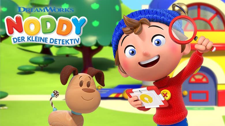 Noddy, Toyland Detective