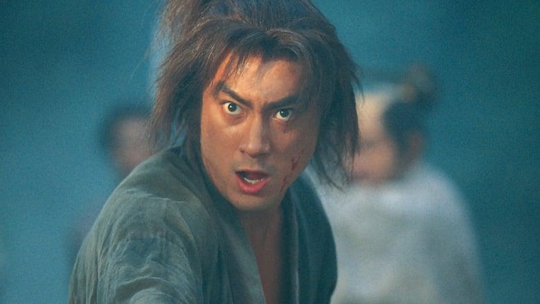 مشاهدة مسلسل Musashi مترجم أون لاين بجودة عالية