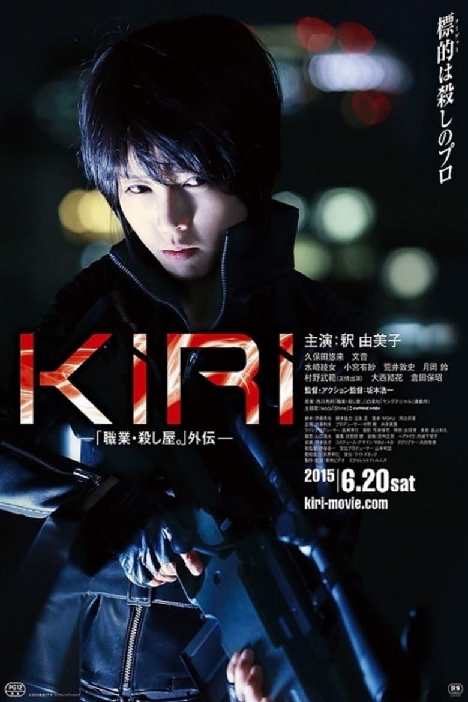KIRI – Profession: Assassin (2015)