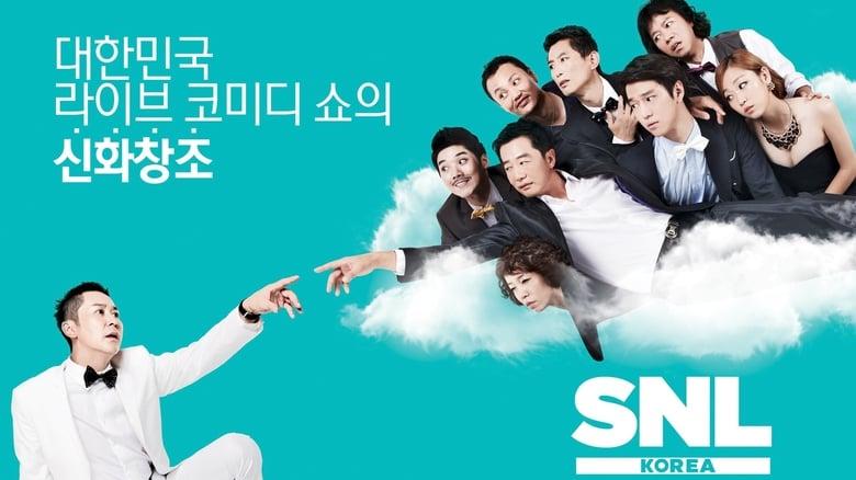 مشاهدة مسلسل SNL Korea مترجم أون لاين بجودة عالية