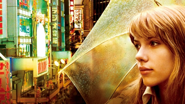 Watch Lost in Translation Putlocker Movies