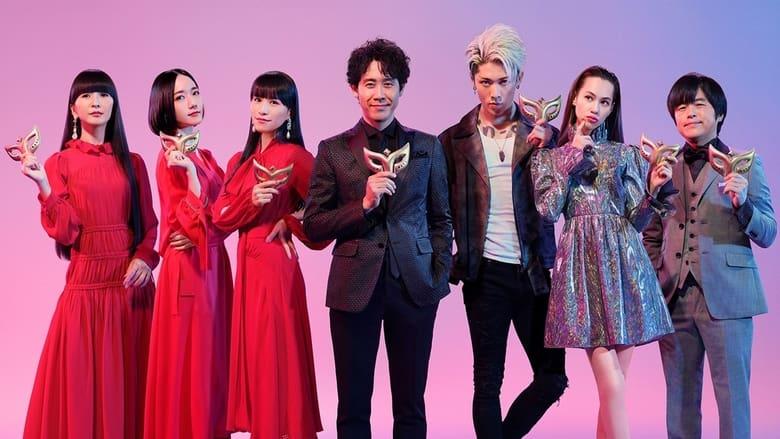 مسلسل The Masked Singer Japan 2021 مترجم اونلاين