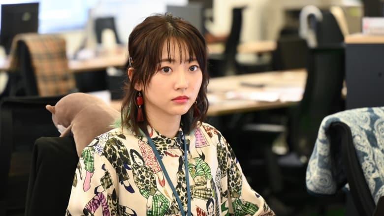 مشاهدة مسلسل Rikokatsu مترجم أون لاين بجودة عالية