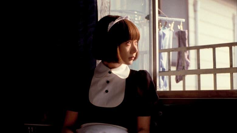 فيلم Air Doll 2009 مترجم اونلاين