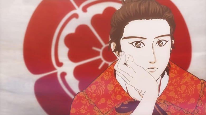 مشاهدة مسلسل Nobunaga Concerto مترجم أون لاين بجودة عالية