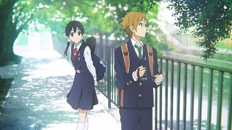 Tamako+Love+Story