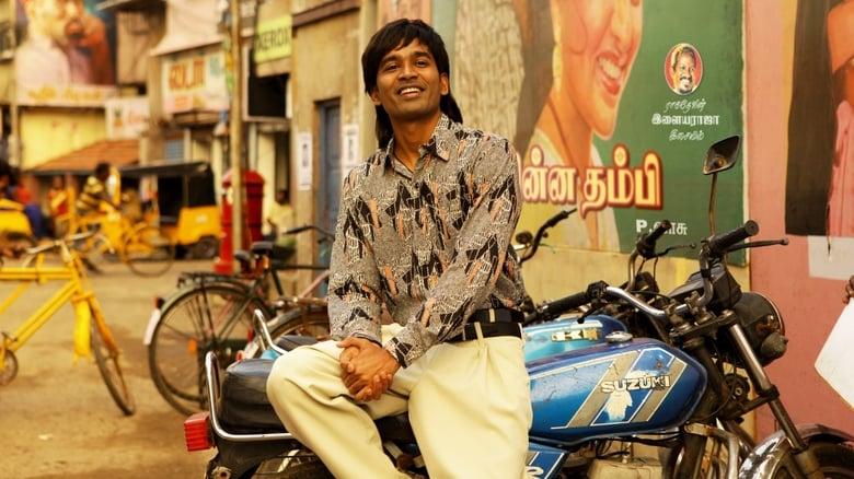 Watch Vada Chennai Full Movie Online Free Solarmovie