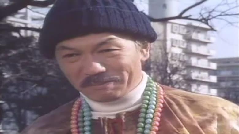 Policial de Aço Jiban: 1×7
