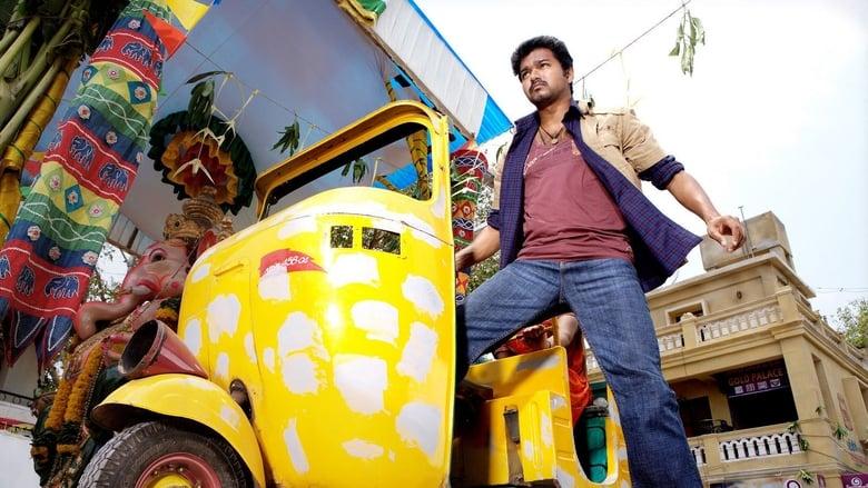 Veerudu (2009) Telugu HD Movie