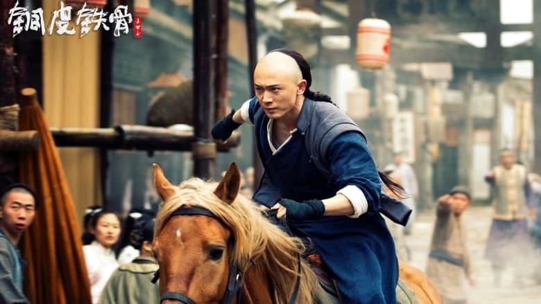 Copper Skin and Iron Bones of Fang Shiyu