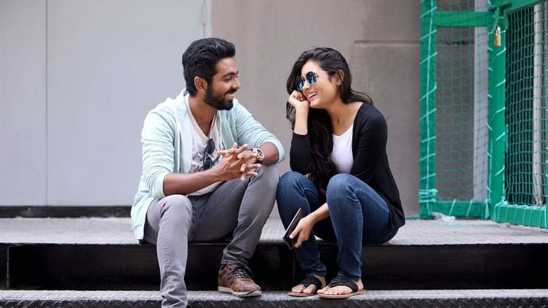 100% Kaadhal (2019) (Tamil)