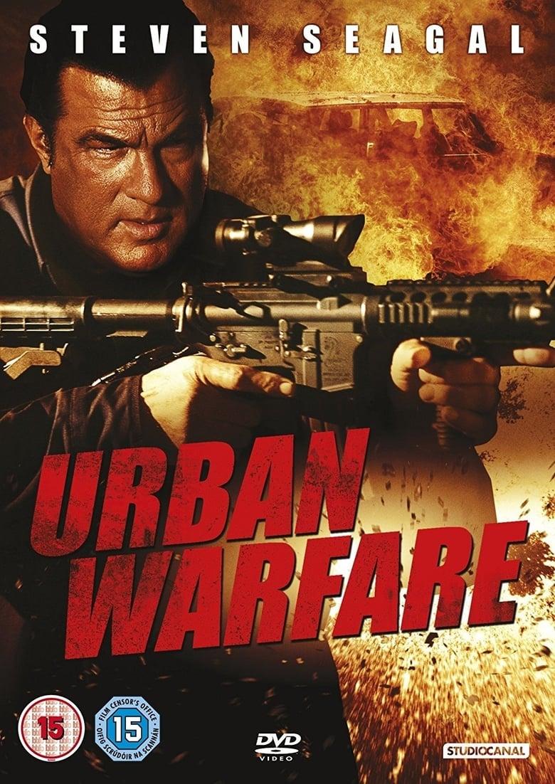 Urban Warfare (2012)