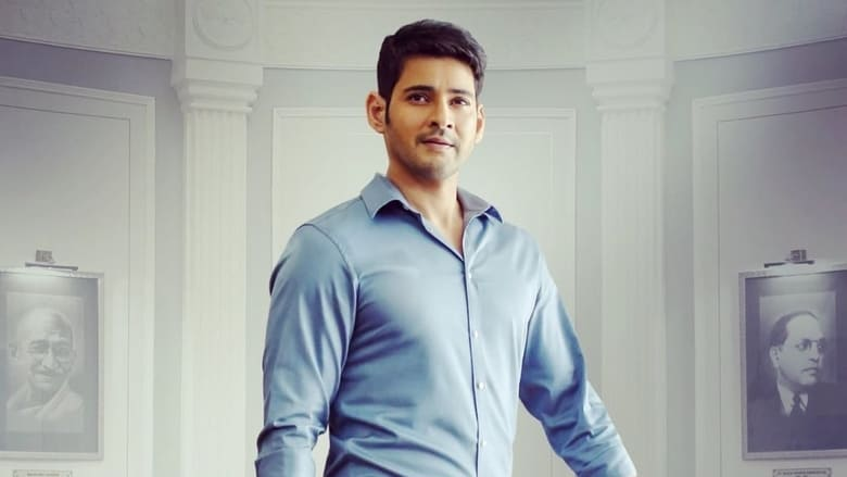 Watch Bharat Ane Nenu free