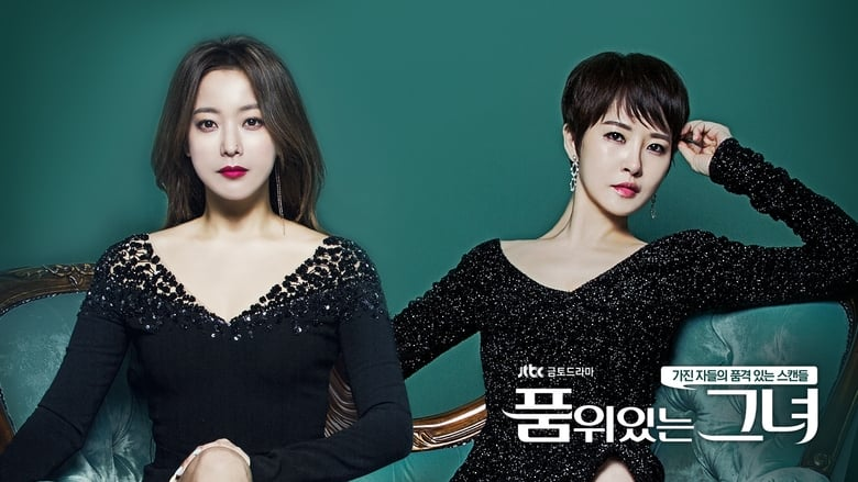 Woman of Dignity Ep 18
