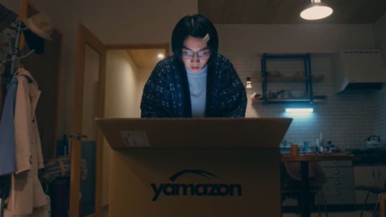 مسلسل Grappler Baki wa BL dewa nai ka to Kangaetsuzuketa Otome no Kirokutsutsu 2021 مترجم اونلاين