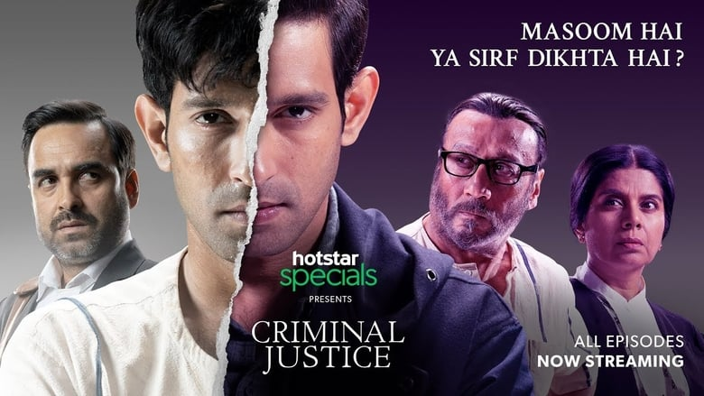 Criminal+Justice