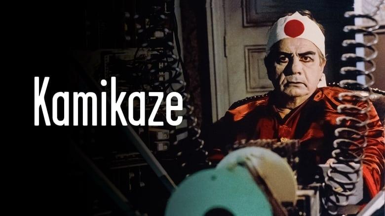 Watch Kamikaze 1986 Online tinyzonehd