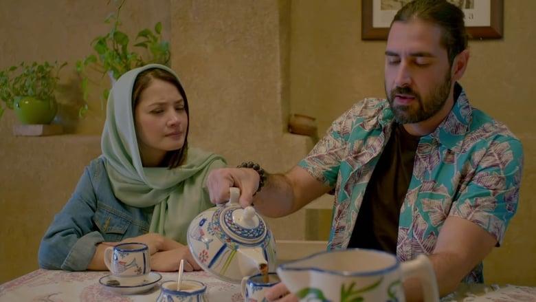 Watch Lahzeye Bi Payan (In an Endless Instant) free