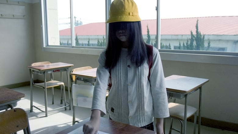 Ju-on: White Ghost (The Grudge: Old Lady in White)