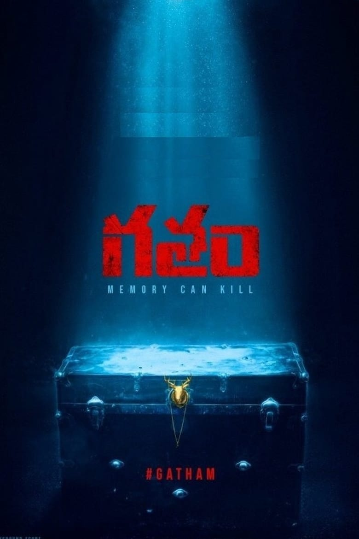 Gatham (2021) Hindi Dubbed Movie