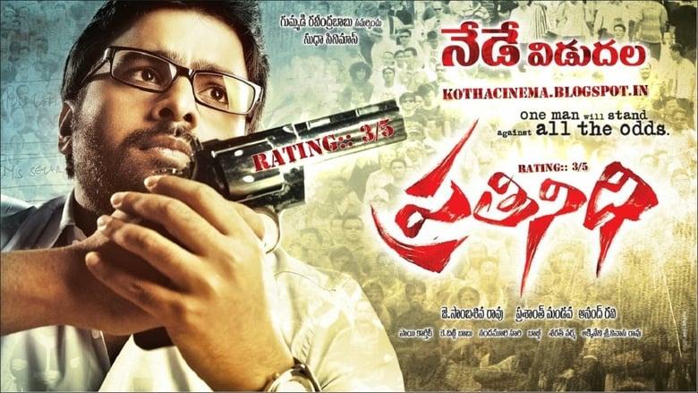 Prathinidhi (2020) [Malayalam + Telugu] HD Movie