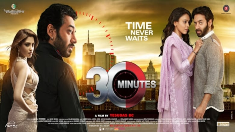 Watch 30 Minutes free