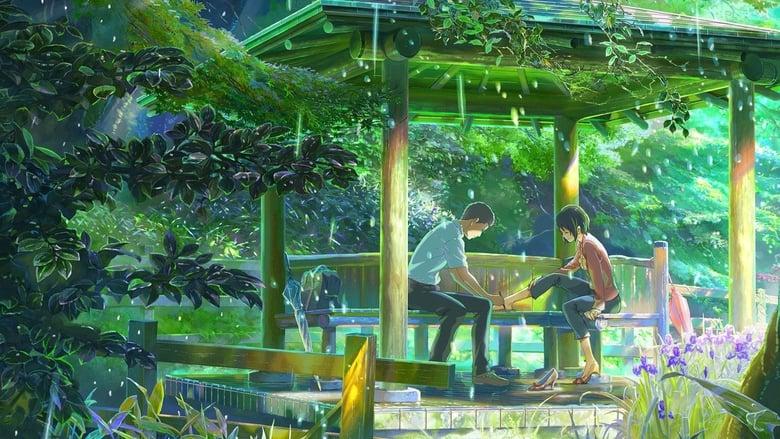 Il+giardino+delle+parole