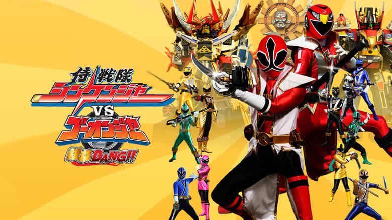 Watch Samurai Sentai Shinkenger vs. Go-onger: GinmakuBang!! Putlocker Movies
