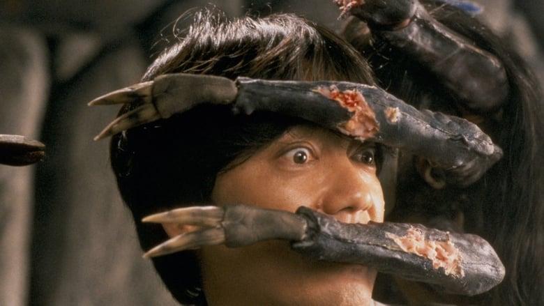Hiruko+the+Goblin