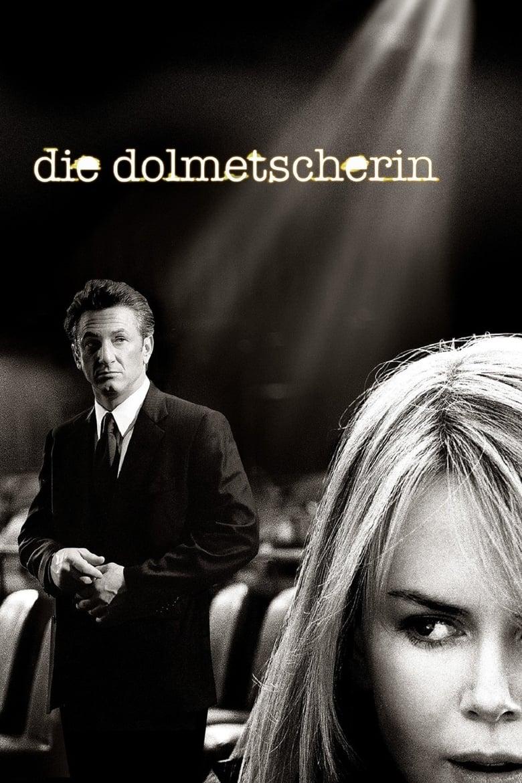 Die Dolmetscherin - Krimi / 2005 / ab 0 Jahre