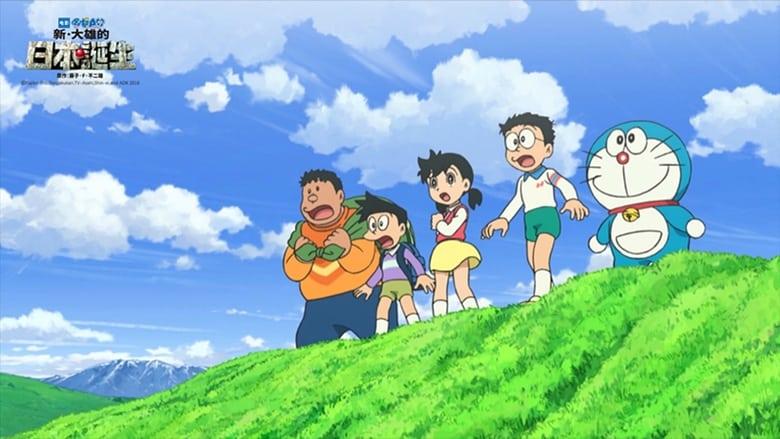 فيلم Doraemon the Movie: Nobita and the Birth of Japan 2016 مترجم اونلاين